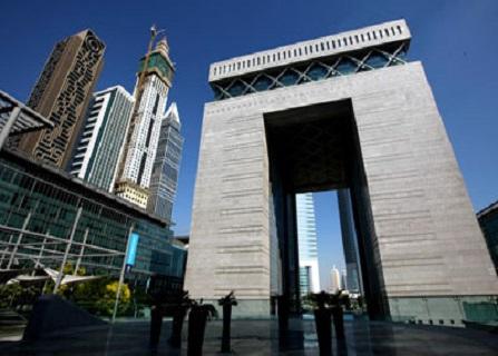 محاكم مركز دبي المالي تتعاون مع الاتحادية في أستراليا