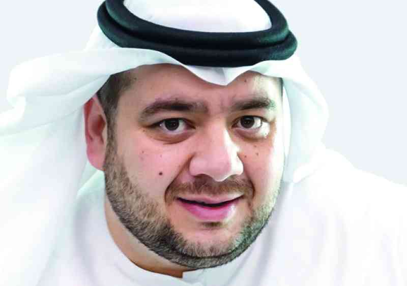 The Holding Company adds the Emirates Nuclear Energy Corporation to its portfolio