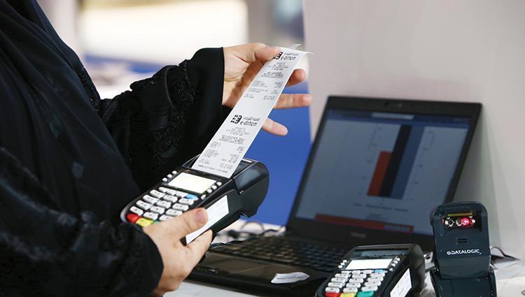 22 مليار درهم إيرادات الخدمات الحكومية بالدرهم الإلكتروني خلال 2019