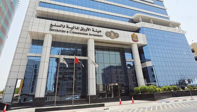 أنظمة جديدة لتطوير أسواق المال الإماراتية