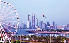 «فوربس»: الإمارات وجهة المُصَدرين البريطانيين بعد «البريكست»