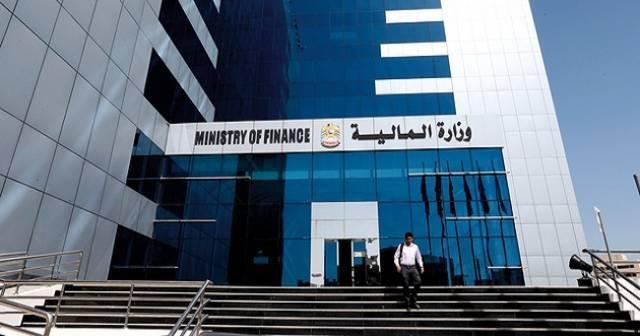 المالية الإماراتية تطلق منصة رقمية لتسوية الرسوم الحكومية بالشارقة