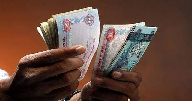 6.5 billion dirhams of new cash circulating outside UAE banks