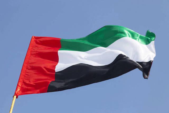 الإمارات ثالث أفضل دول العالم في مزاولة الأعمال
