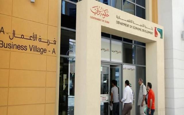 اقتصادية دبي تُصدر 41 ألف عقد تأسيس إلكتروني وملحق تعديل في 16 شهراً