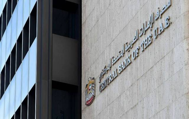 UAE Central calls on banks to activate inactive accounts