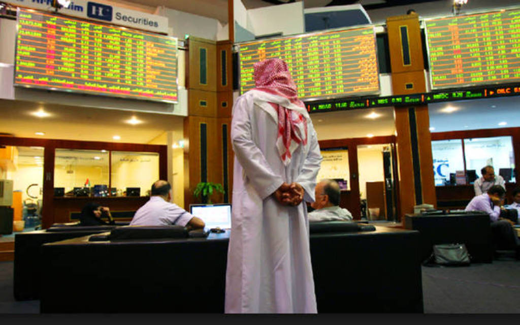 UAE shares gained 10.4 billion dirhams at the close of trading