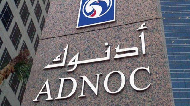 ADNOC is establishing a new business unit