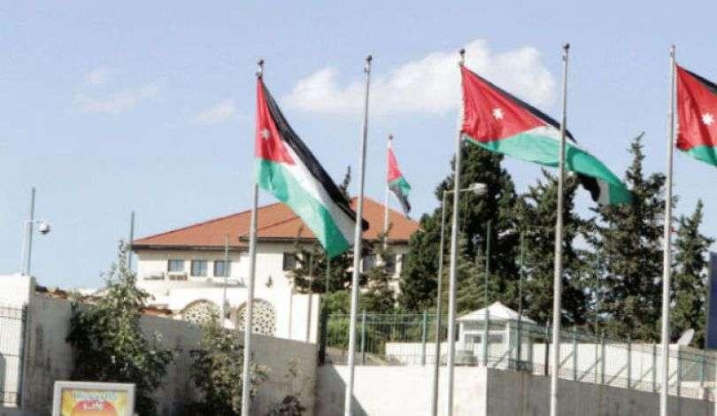 الأردن يعلن زيادات كبيرة في الضرائب للحد من الدين العام