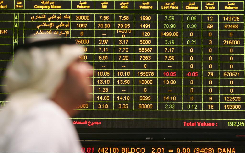 تقرير: توقعات متباينة لاقتصادات