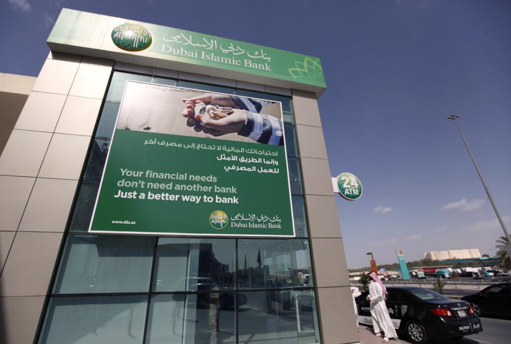 عمومية دبي الإسلامي توافق على إصدار صكوك بـ5 مليارات دولار