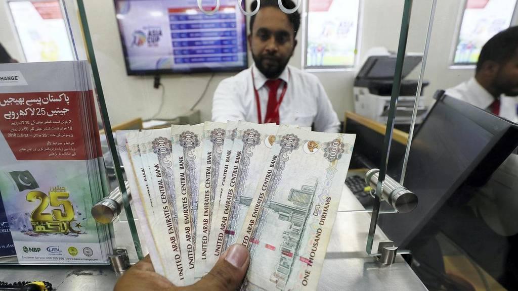 الإمارات.. 7% ارتفاعاً بالقروض المصرفية لغير المقيمين