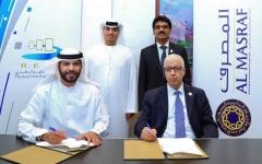 «أراضي دبي» توقع اتفاقية خدمات حسابات جمعيات الملاك مع المصرف العربي للاستثمار