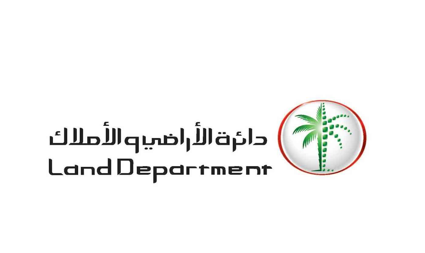 أراضي دبي: أغسطس 2021 يسجل أعلى معدل مبايعات عقارية في 12 عاماً