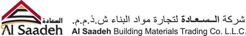 شركة السعادة لتجارة مواد البناء ش.ذ.م.م