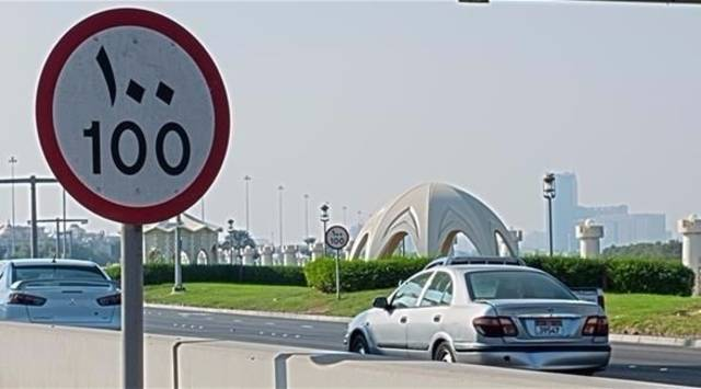 Abolition of the margin of speed in Abu Dhabi starting today