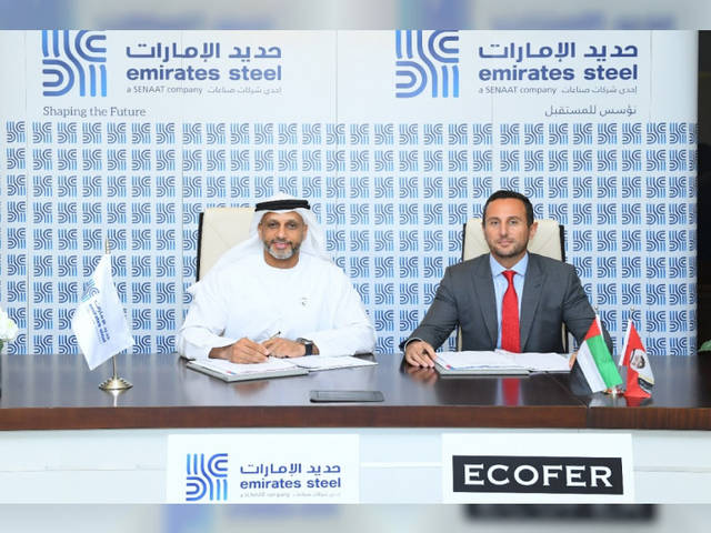Emirates Steel signs an agreement with Finnish company Ecover