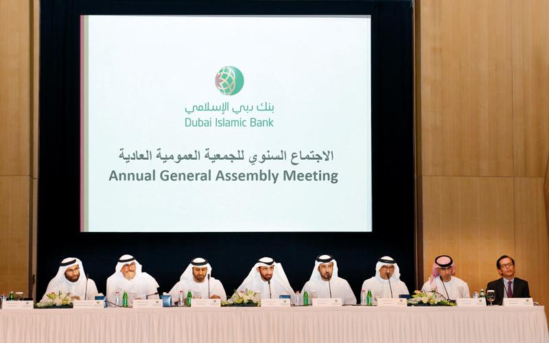 عمومية «دبي الإسلامي» توافق على توزيع 45 فلساً للسهم