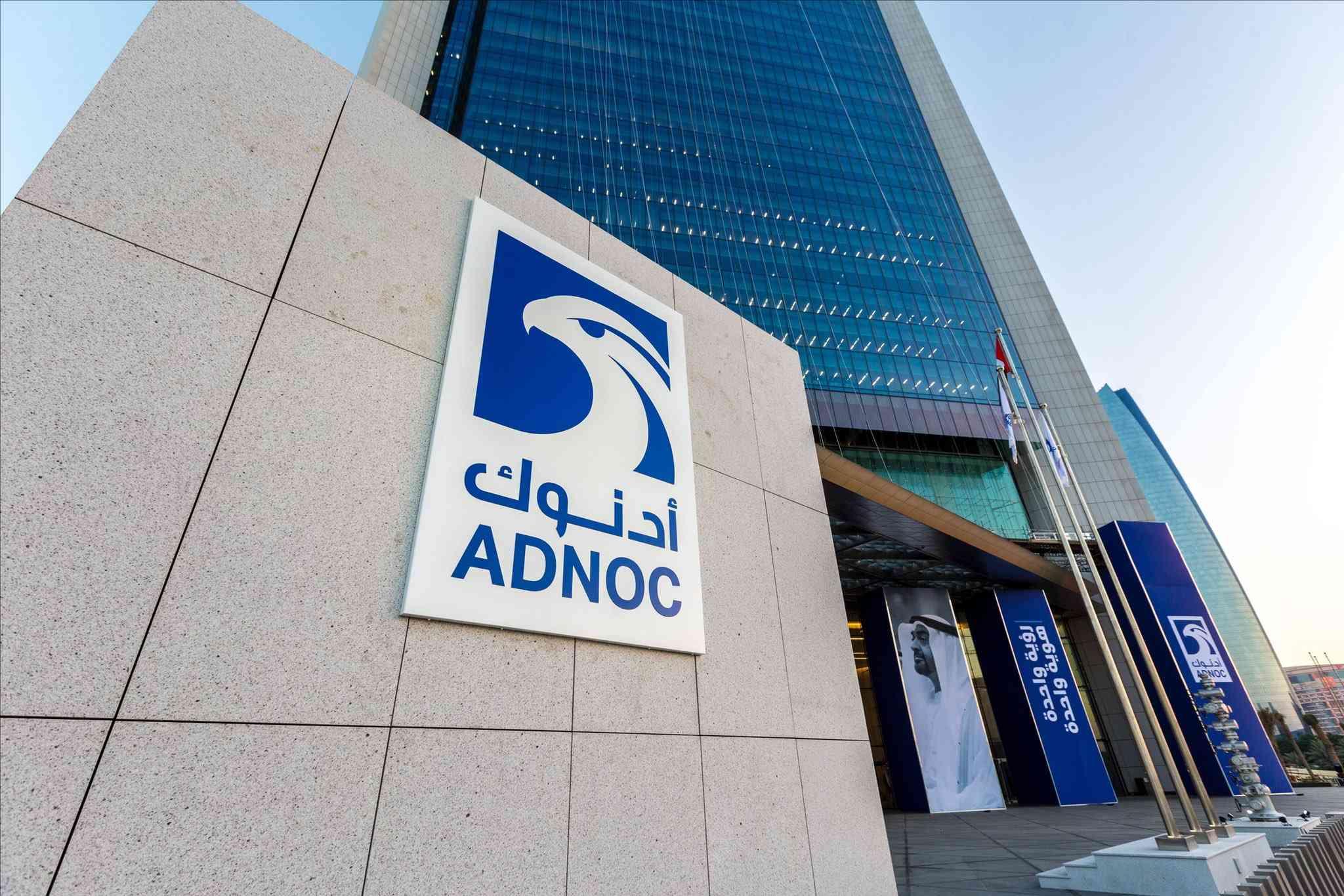 أدنوك تستثمر 2.8 مليار درهم في الخدمات المساندة للحفر لزيادة السعة الإنتاجية من النفط