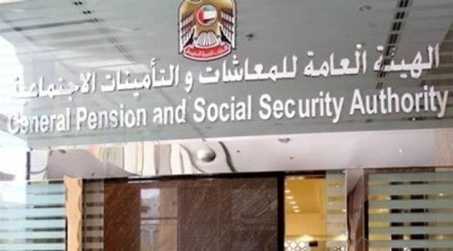 الإمارات تبدأ صرف معاشات يونيو للمتقاعدين والمستحقين.. غداً
