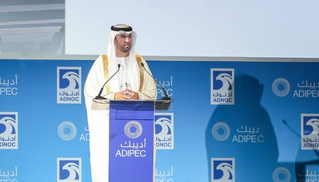ADNOC is looking to compete with major oil companies