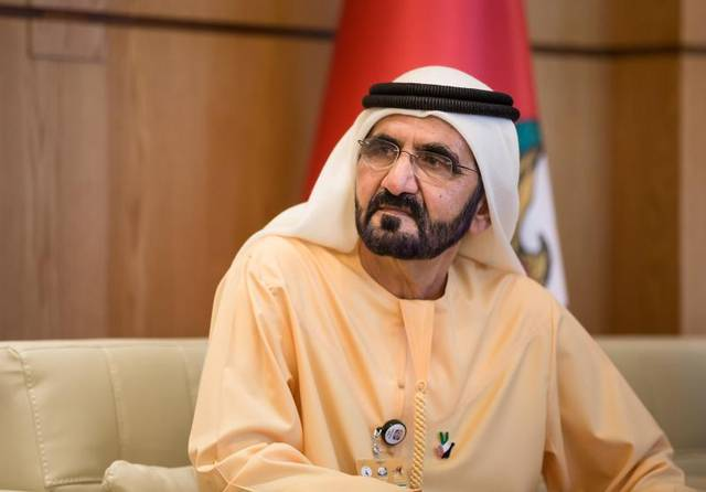Mohammed bin Rashid seeks Arab hope makers for 2019