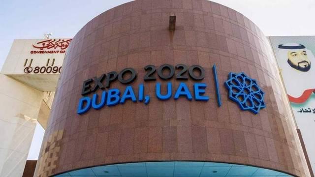 90 دولة تبحث تقديم تجربة فريدة في إكسبو دبي