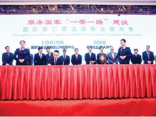 بوابة المقطع توقع اتفاقية تعاون مع «لوجنيك» في الصين