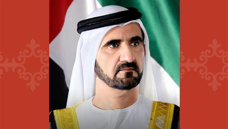 محمد بن راشد يصدر قانون «دبي المالي العالمي» للملكية الفكرية