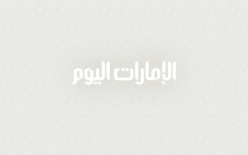 .31 billion dirhams actions of Dubai real estate