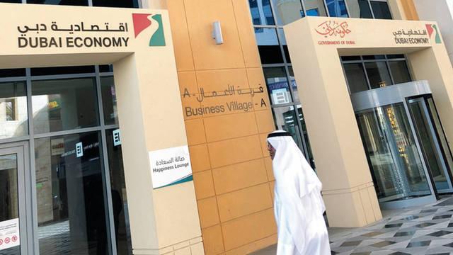 اقتصادية دبي توقع مخالفات على 31 منشأة تجارية بسبب