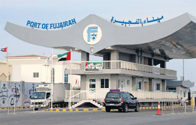 Completion of all works of development of the Port of Fujairah in the first quarter of 202