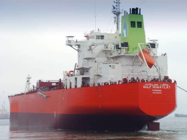 الخليج للملاحة: الخسائر المتراكمة تصل إلى 49.8% من رأس المال