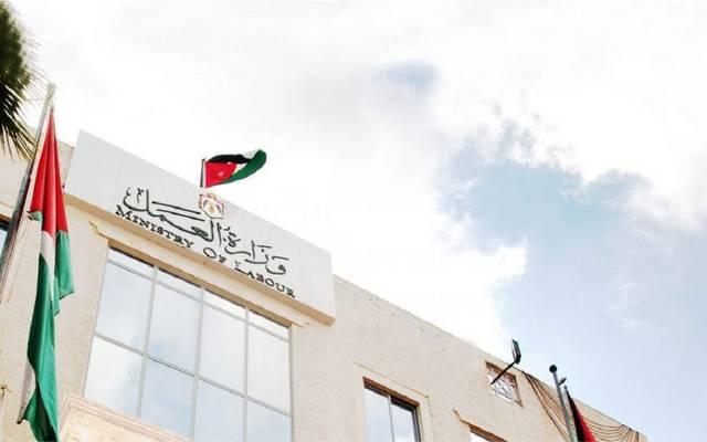 العمل الأردنية تعلن عن وظائف في دولة الإمارات