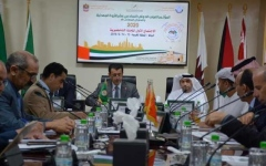 «الفجيرة» تستضيف المؤتمر العربي للثروة المعدنية 2020
