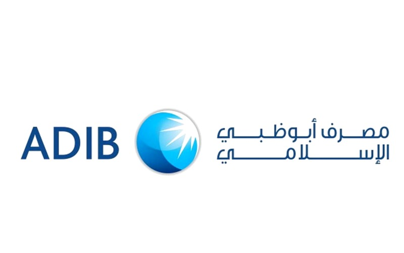 Abu Dhabi Islamic Bank distributes 994 million dirhams to shareholders and raises the proportion of foreign ownership