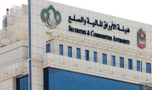 الأوراق المالية الإماراتية تنفذ 414 غرامة وإيقاف في عام