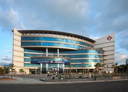 بنك الخليج الأول يغلق إصدار سندات بقيمة 228 مليون دولار