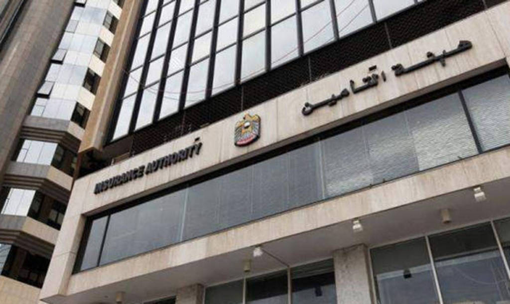 UAE .. expected amendments to car insurance policies