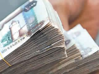 «المركزي»: البنوك تستثمر 154 مليار درهم في الأوراق المالية الأجنبية