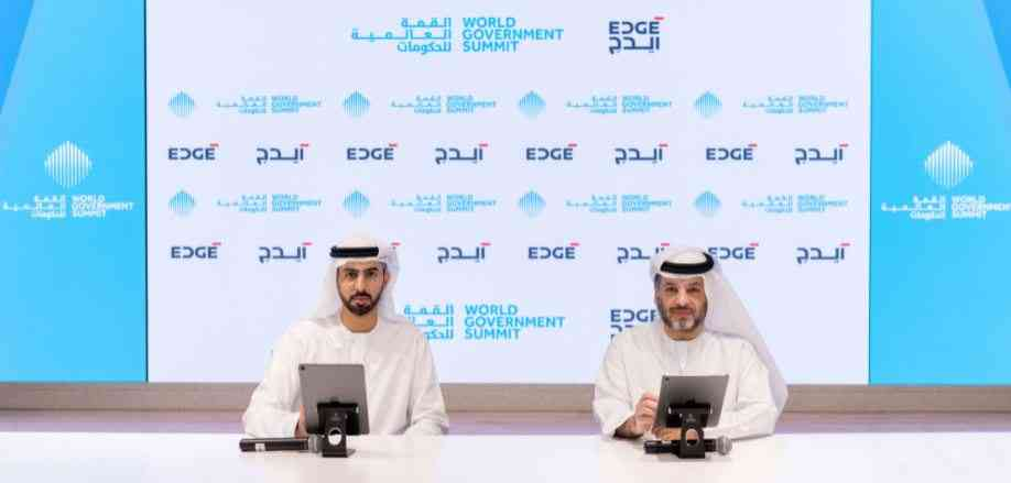 The World Government Summit signs a partnership agreement with EDGE Group