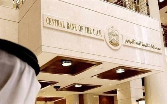 6.5 billion dirhams of facilities from the UAE banks for industry and business