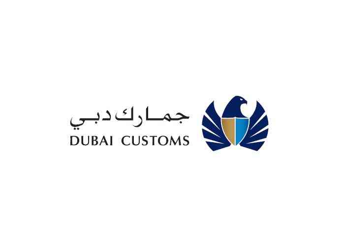 معاملات دبي الجمركية تنمو 38% إلى 7 ملايين معاملة في النصف الأول 2020