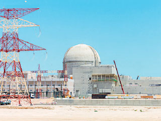 The second reactor in Baraka passes the cold water balance test