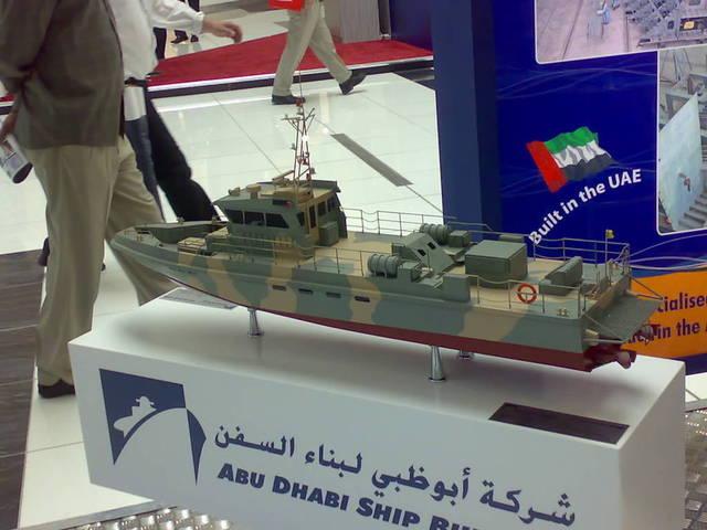 Abu Dhabi Shipbuilding becomes third-quarter loss