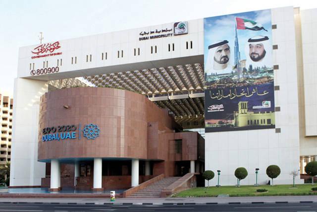 50 ألف رخصة بناء اعتمدتها بلدية دبي خلال العام الماضي