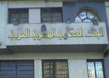مرسى أبوظبي تبيع وحدات سكنية مملوكة للعقاري المصري