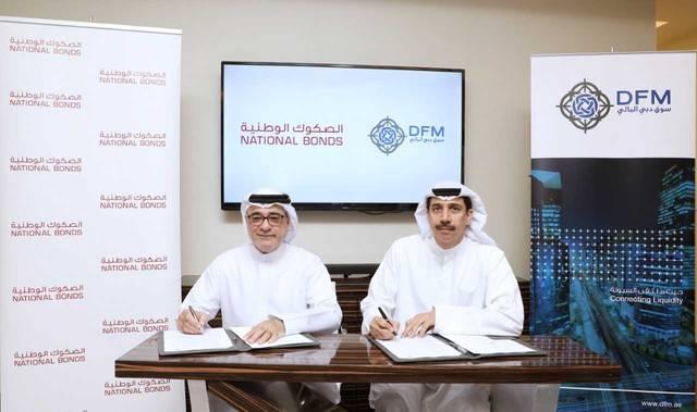 سوق دبي: إطلاق آلية جديدة لتداول الصكوك الوطنية بشركات الوساطة