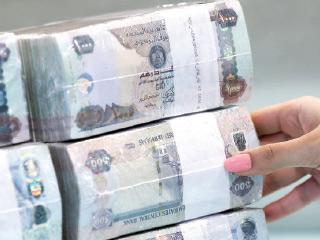 AED 9.64 billion profit from mid-term Abu Dhabi banks