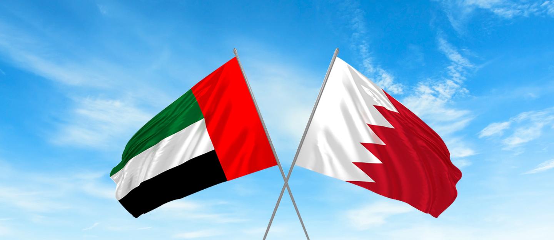مليارا درهم حجم التجارة المتبادل بين الإمارات والبحرين بالربع الأول 2020